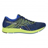 chaussure asics ds trainer